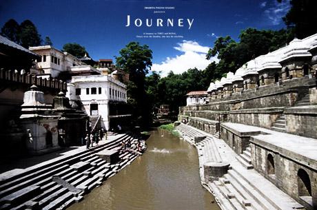journey158