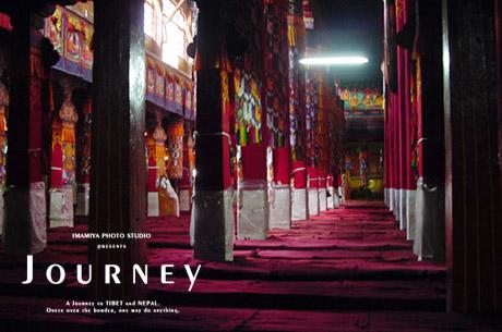 journey186