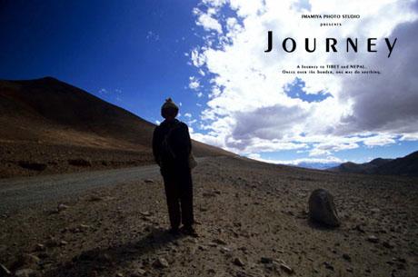 journey231