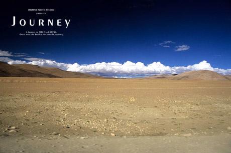 journey233