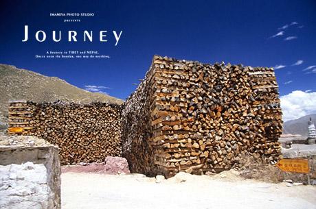 journey247