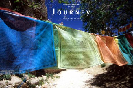 journey259