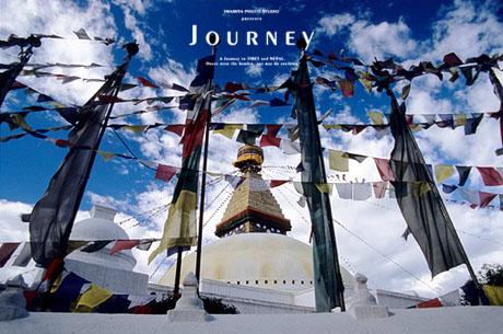 journey267