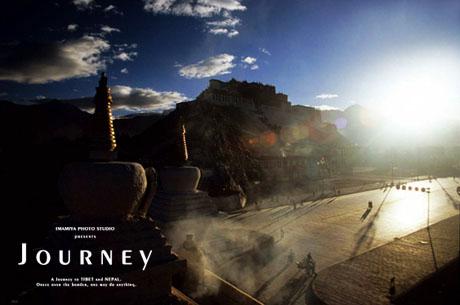journey276