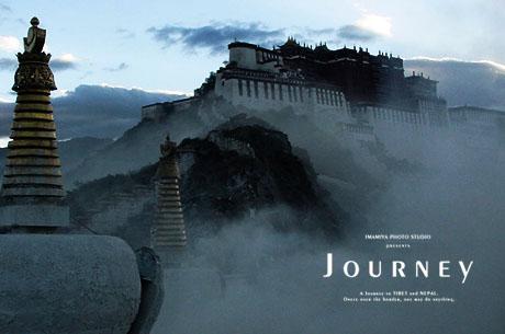 journey287
