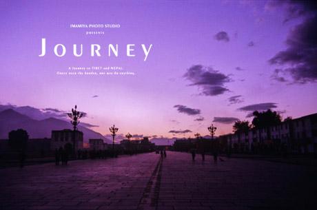 journey83