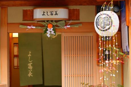 Kyosyo110