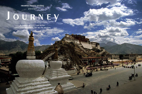 journey105.jpg