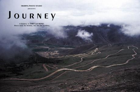 journey11.jpg