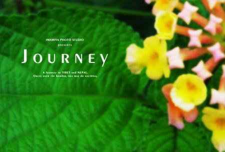 journey3.jpg
