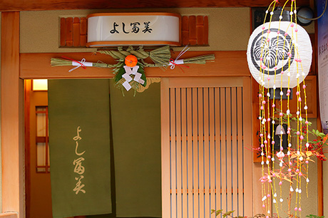 Syogatsu242