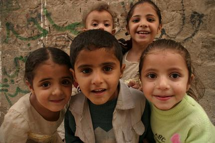 Yemenchildren
